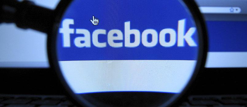 Facebook non è un gioco per ragazzi